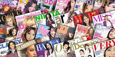 赤文字雑誌を情報源にする女性は多い